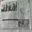 2017年6月15日 天皇杯2回戦 神戸新聞文字起こし