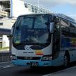 大阪空港交通 大阪200か45-57