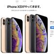 新型iPhone、保証付けると202,608円