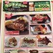 札幌 カフェレストラン komorebi こもれび