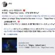 ユチョン記事&動画♪ジェジュンMV&SNS♪ダービーweek