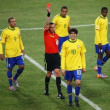 ワールドカップ ブラジル対コートジボアール