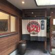 蕎麦屋 神楽 静岡インター店