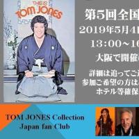 Tom Jones japan fan club 第5回オフ会開催!
