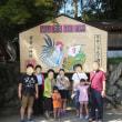 ぱーちゃんの手術の成功祈願に寶登山にみんなで行きました