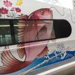 伊弉諾神社、断層保存記念館、絵島(おのころ島)