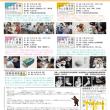 春のワークショップちょい見せ2018!!