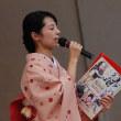 しが赤旗まつり 司会の前進座女優:今井鞠子さん/もう一人は滋賀労連の山元さん 20181014