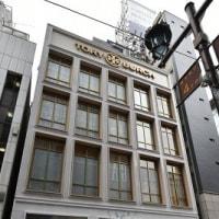 【オープン予定】TORY BURCH(トリートリーバーチ)銀座店
