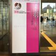 第55回日本リハビリテーション医学会学術集会