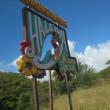 ハワイ その5