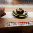 はま寿司最強! インテリジェント回転寿司