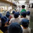 3年生スーパー見学②