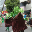 三茶ラテンフェスティバル!
