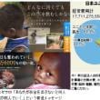 ②人道支援という名のブラックビジネス――日本のNPO コラム(252)