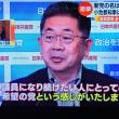 """9/26 小池さんが """"議員を続けたい人に希望の党""""と  言ったけど、名言"""