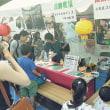 「TAIWAN PLUS 2018文化台湾」 見てきた