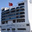 ダイヤモンド プリンセス  大阪 南港へ寄港    115,875トン   でっかいですわ‼️観覧車からも見た。