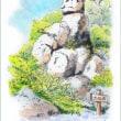 筑波山の石「大仏石」