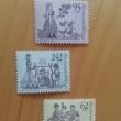 2018・4月切手戦利品
