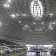 大阪のスポーツ施設