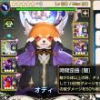 【キンスレ】9/20 プレイ日記