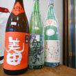 きもと系の日本酒が入荷しました。
