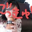 餃子餃子餃子まみれ!『浜松餃子まつり2016』