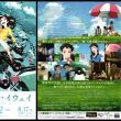 早稲田松竹「ペンギン・ハイウェイ」を観に行く 2019年2月13(水)