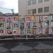 長岡京市議会議員選挙