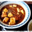 Oh ! banzai  &  中華料理 の中ちゃん~♪