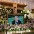 叔父のお葬儀
