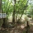 瓢ヶ岳 1,163m