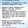 【HWPL】世界平和宣言文 5周年記念行事!!