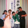 平成26年度 薬物乱用防止啓発演劇スタートしました!!