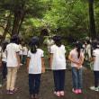 93団・100団・102団 合同キャンプ@乙女森林公園第1キャンプ場  7/30(日) キャンプ3日目④ 🍀閉会式🍀