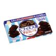 森永製菓「ビフィズス菌チョコレート 10箱」