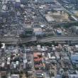 今日は阪神淡路大震災の日 #大地震#阪神淡路大震災#大規模災害