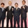 5/22 尼崎・ボートレースオールスター 初日
