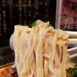 担々麺 stand 百錬 (東片端) ~ かなりの辛さと強い痺れがクセになる担々麺 ~