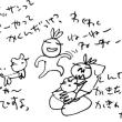 横浜美術館のわくわくワークショップ〜♪