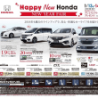 Happy New Honda!!
