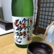 今宵のお酒は京都北山純米原酒「今が旬 蔵出し ひやおろし」。早春に絞った新酒が土用を越し、熟成した今が飲みごろ。う〜ん美味しい! 