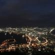 北海道小旅行