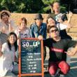 8/19 城天【S・O Liven UP】