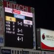 柏×FC東京@日立台【J1リーグ】