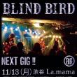 BLIND BIRD@高円寺HIGH