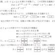 杏林大学・医学部・数学 2