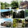 金沢福井観光