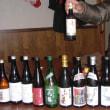 日本酒の会 part3
